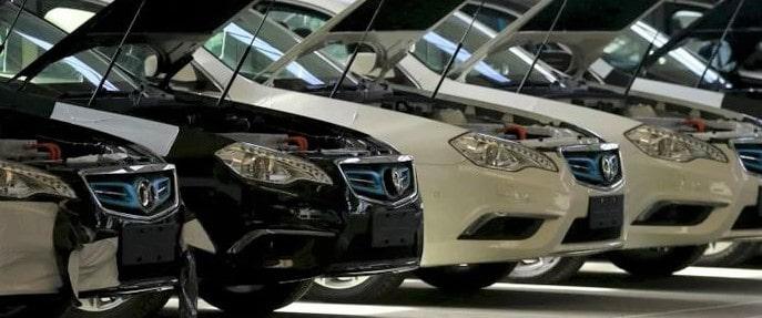 Nedbank Repossessed Car Sales